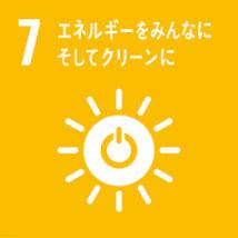 SDGs宣言 7